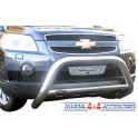 SUPER BAR INOX 76 OPEL ANTARA 2006- CEE